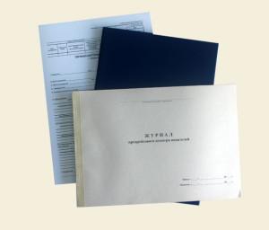 журналы33